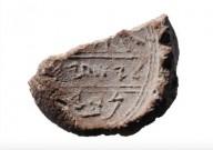 Arqueólogos encontram 'selo' do profeta Isaías em Jerusalém