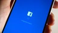 Facebook quer disponibilizar uma ferramenta capaz de ler pensamentos