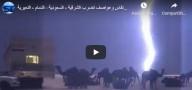 Noite se transforma em dia devido a tempestade e relâmpagos assustadores no leste da Arábia Saudita (vídeo)