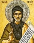 Coletânea de profecias sobre diversos temas, recebidas por santos, religiosos, beatos e papas