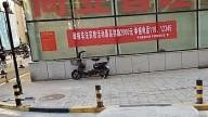 """""""TAMBÉM PERSEGUIRÃO A VÓS..."""" (João 15, 20) Polícia chinesa coloca cartazes anunciando recompensa para quem denunciar cristãos"""