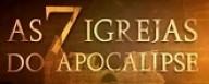 As 7 Igrejas do Apocalipse - Conheça o local onde estavam as 7 igrejas citadas no Livro da Revelação (vídeo)
