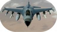 """Inteligência Artificial superando o homem: Piloto de F-16 foi """"destruído"""" por um """"piloto de IA"""""""