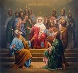"""Pentecostes: """"Vinde, Espírito Santo!"""""""